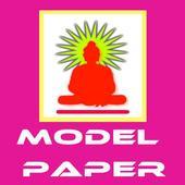 MODEL PAPER 1 1.0