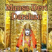 Mansa Devi Darshan 1.1