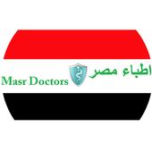 com.MasrSystems.android.MasrDoctors 2.0