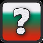 Quiz Mania Bulgaria 1.6
