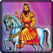 Baba Mohan Ram Bhajans 1.0.1