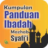 Kumpulan Panduan Ibadah Lengkap Mazhab Syafii 1.1