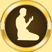 Supplications-اذكارالمسلمDeenekhalis.info 1.0