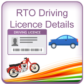 RTO Driving Licence Details 1.5