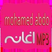 اغاني شرقية عربية رائعة