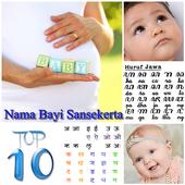 Daftar Nama Bayi Sansekerta 1.1