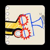 폐차시키기 : 물리학을 이용한 퍼즐 게임 1.50