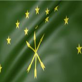 Adygea Flag Live Wallpaper 1.00