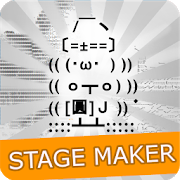 Owata Stage Maker 1.1.08