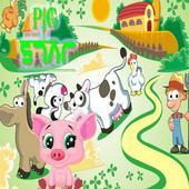 pig star 5.0