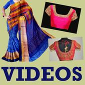 Pattu Saree Blouse Designs App 6.6