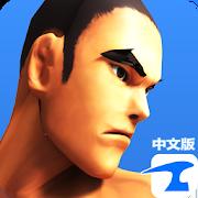 Kungfu Punch CN 2.1