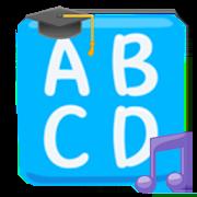 Formar Palavras - Alfabetização 2