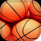 Basketball Wallpaper 1.5