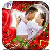 Romantic Love Photo Frames 2.2