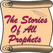 The Stories Of All Prophets 2.1.0
