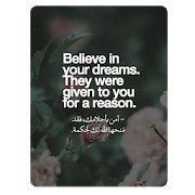 Arabic Quotes with English translation 5.6