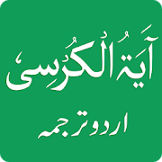 namaz ka tareeqa in urdu 1 0 APK Download - Android Books