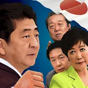 Japanese political fighting 1.6