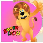 Super Lion Advanture 1.0