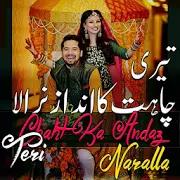 Teri Chahat Ka Andaaz Nirala 1.0