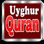 Uyghur Quran 5.0