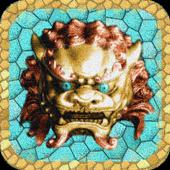 Dragon Hurtle 1.5