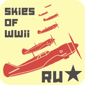 Skies Of WWII Front 1 1.02