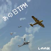 AnohiTPM 1.0