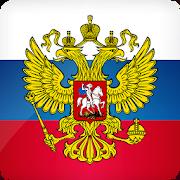 Russia Simulator 1.60