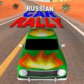 Russian Car Rally Drift 1.0