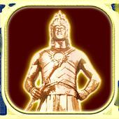 baahubali:The Warrior 1.13