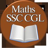 SSC CGL Maths 1.0.1