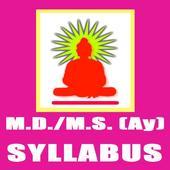 MD PANCHKARMA syllabus