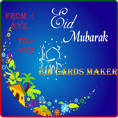 Eid Cards maker 2016 1.01