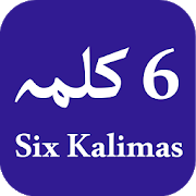 6 Kalmas of Islam With Translation & Recitation 2.6