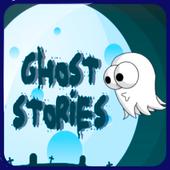 GhostStories 1.0