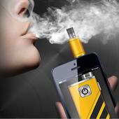 Smoke Electronic Cigarette 1.0
