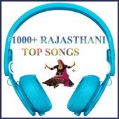 1000+ RAJASTHANI TOP SONGS 1.0