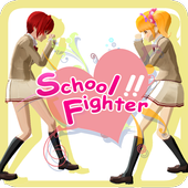 School Fighter!! 1.131