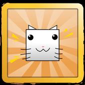 Bouncy CatSuper A StudiosCasual