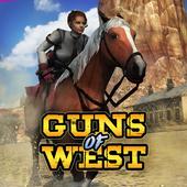 Guns of West