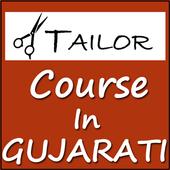 Tailoring Course in GUJARATI 6.6