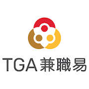 TGA兼職易 - 澳門 3.2.8