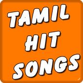 Tamil Hit Songs 1.0.1