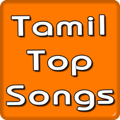 Tamil Top Songs 1.0.1
