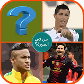 com.TechProDev.quiz_football