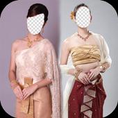 Thai Wedding Photo Montage 1.0
