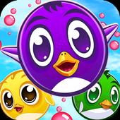 Pop Pop Penguin 3.2.2