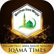 Masthan Gani Masjid 1.0